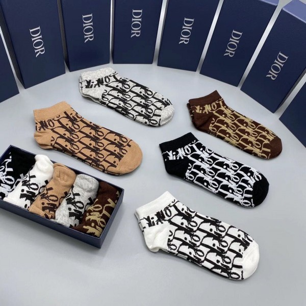 Dior Branded Logo Designed Socks