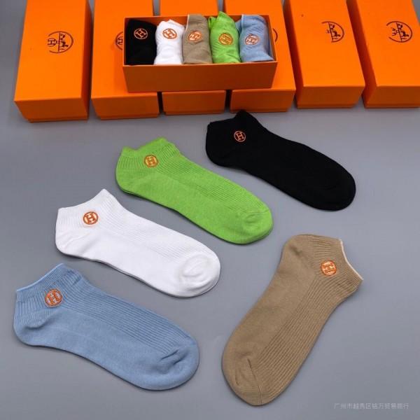 Hermes 5 Pairs In 1 Ankle Socks