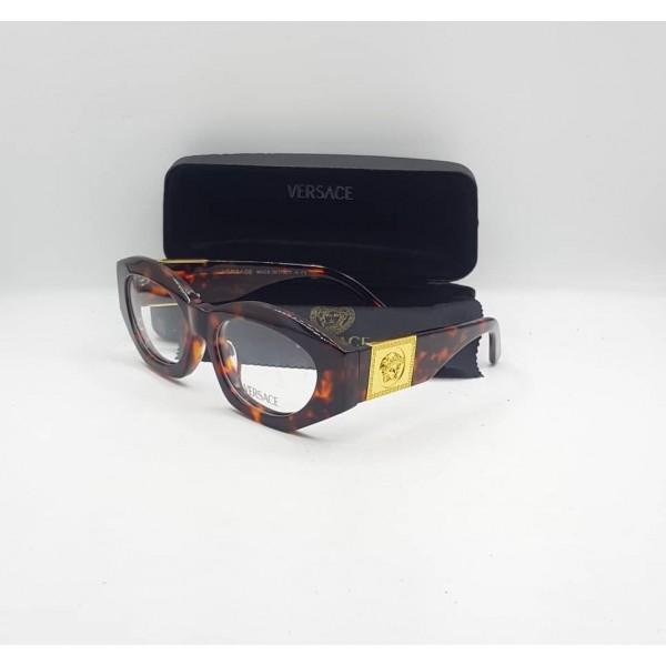 Versace Leopard Rectangle Eyeglasses