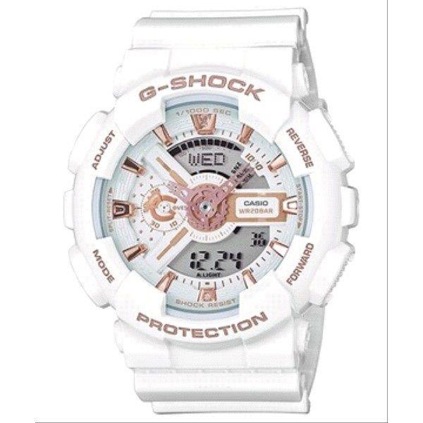 Casio G-shock Men's Wristwatch - White